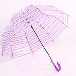 Большой прозрачный зонт трость с полоску