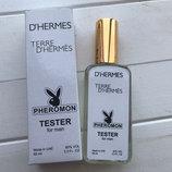 Hermes Terre dHermes edp 65ml pheromone tester