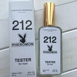 Carolina Herrera 212 Men edp 65ml pheromone tester