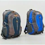 Рюкзак спортивный туристический Deuter 1080-C размер 48х32х20см 4 цвета