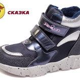 Демисезонные ботинки с утеплителем для девочки Тм Сказка R898035865 DB