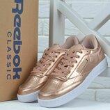 Кроссовки женские кожаные Reebok Classic Run розовое золото Вьетнам Рибок