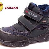 Демисезонные ботинки с утеплителем для мальчика Тм Сказка R898035861 DB