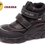 Демисезонные ботинки с утеплителем для мальчика Тм Сказка R898035861 BK