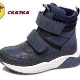 Демисезонные ботинки с утеплителем для девочки Тм Сказка R830936272 DB