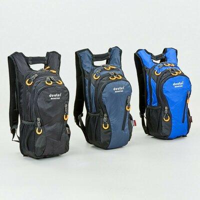 Рюкзак спортивный с местом под питьевую систему Deuter 605 размер 40х23х11см