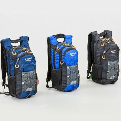 Рюкзак спортивный с местом под питьевую систему Deuter 607 размер 41х20х10см
