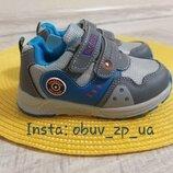 Кроссовки для мальчика Том М 21-26р