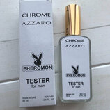 Azzaro Chrome edp 65ml pheromone tester
