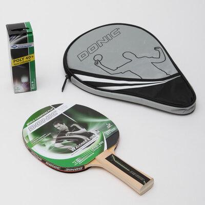 Набор для настольного тенниса Donic Level Waldner 788484 с чехлом 1 ракетка 3 мяча