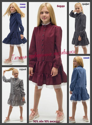 116-158, Детское льняное платье. Платье для девочки. Школьное платье. Сукня для дівчинки