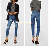 Джинсы мом винтажные рваные высокая талия хлопок джинси рвані Mango