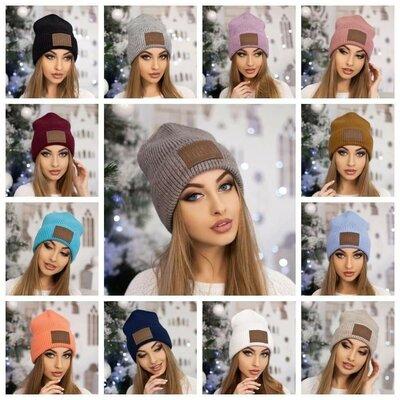 Стильная шапка колпак .зима