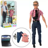 Кукла с нарядом DEFA 8385. Кукла Кен аналог. Кукла Барби. Аналог. кукла Defa.