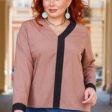Блузка рубашка 42-56рр. супер софт белый бордо капучино