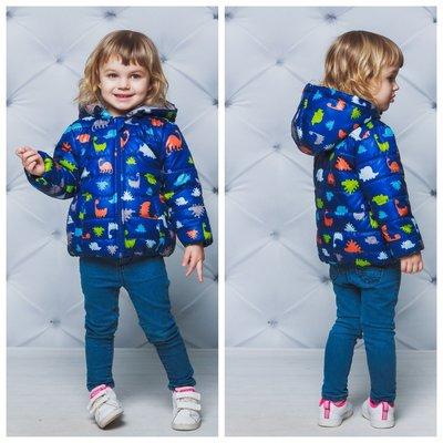 Стильная куртка для мальчиков с динозавриками 86-116///утеплитель - силикон
