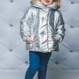 Стильная курточка для стильной девочки серебро 86-116 размер