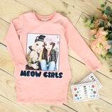 Платье Girls для девочки Breeze 110-140 рост Турция