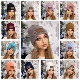 шапка-колпак зима цвета