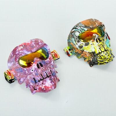 Мотоочки череп с маской пол-лица MZ-5 линза хамелеон