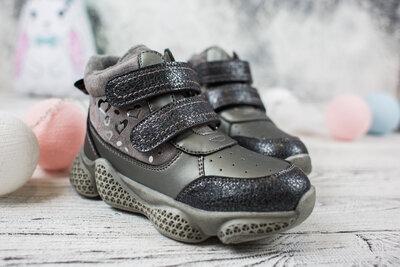 Ботинки 01006