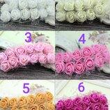 Пачка 144 шт розы розочки из фоамирана 2см для мишек рукоделия заколок