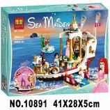 10891 Конструктор Bela Disney Princess королевский корабль Ариэль