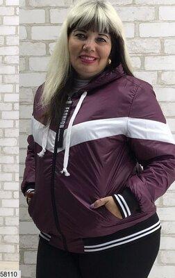 Женская куртка ветровка ткань плащевка на подкладке синтепон хл размеры скл.1 арт.58110