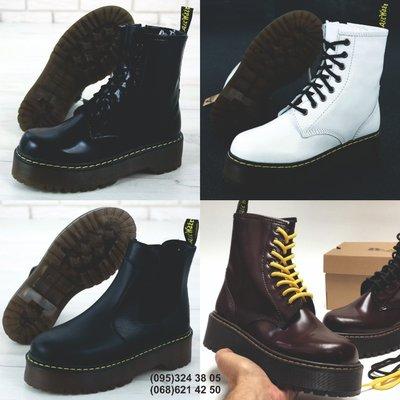 Женские ботинки Dr.Martens Jadon, Molly. Др. Мартинс. Демисезон.