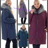 56-70, Пуховик с капюшоном. Куртка большого размера Жіноча зимова куртка, Стильная зимняя куртка