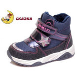 Ботинки для девочки на липучке