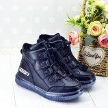 Стильные демисезонные ботинки для модниц