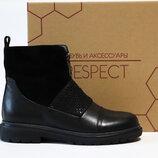 Зимние ботинки Respect оригинал. Натуральная кожа, цигейка. 35-40