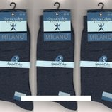 Носки мужские демисезонные х/б Milano Special Coton, Турция, без шва,40-45 р.6 пар,джинс