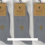 Носки мужские демисезонные 100% х/б Milano Club Exclusive, без шва,41-45 р,серые,12 пар,Турция
