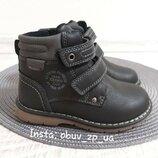 Ботинки для мальчика MaiQi Apawwa 25-30р