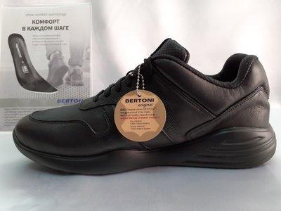 Демисезонные полуботинки под кроссовки Bertoni 40,41.42.43,44,45р.