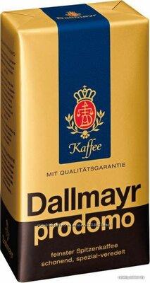 Кофе молотый и зерно Dallmayr Prodomo 500гр. Германия далмаер продомо