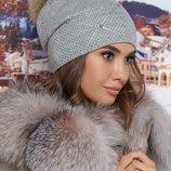 Теплая красивая шапка с бубоном «Энже» Артикул 6031