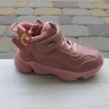 27-32р Skazka Сказка новые детские деми ботинки ботиночки девочке стильные розовые