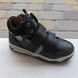 32-37р Skazka Сказка новые школьные подростковые прорезиненные осенние деми ботинки мальчику