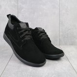 Зимние ботинки из натуральной замши VanKristi 650