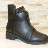 Ботинки женские черные на молнии Д608