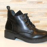 Ботинки женские черные с камнями Д609