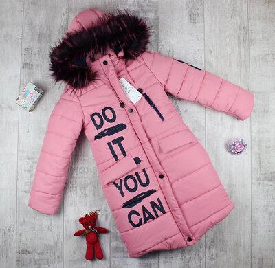 Шикарные зимние пальто для девочек Качество