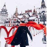 Картина по номерам. Brushme Красный шарф зимой GX26244