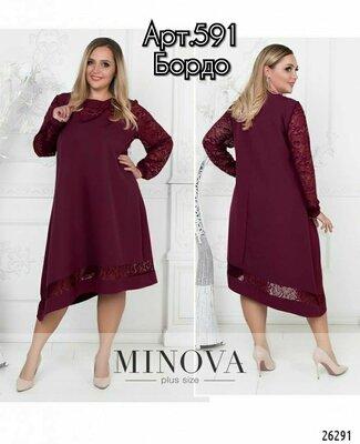 Платье А-Силуэта с гипюром