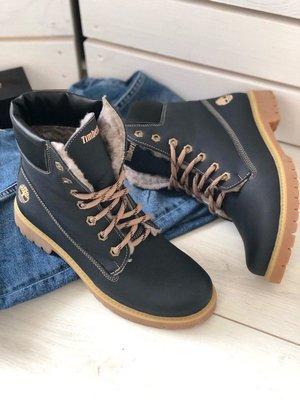 Зимние темно синие ботинки кожаные Вт226798З