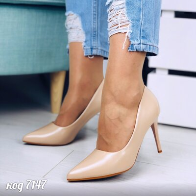 Женские бежевые туфли лодочки