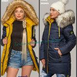 44-56, Зимняя куртка. тинсулейт, енот, песец экомех. женский пуховик. Зимова куртка пуховик